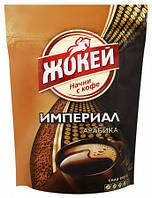 Кава Жокей Империал розчинна,130 гр