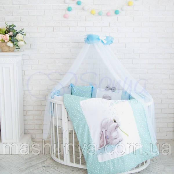 Детский постельный комплект на овальную кроватку Маленькая Соня Akvarel 6 и 7 элементов