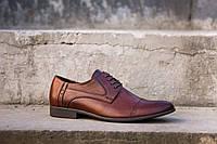 Чоловічі туфлі Tapi - високоякісне шкіряне взуття для Вас! Качественная кожаная обувь из Польши!