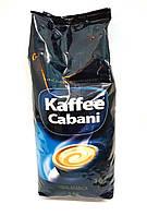 Кофе в зернах Kaffee Cabani 1кг (Германия)