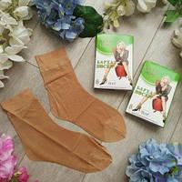 Безрозмірні носки БАРХАТ (5шт/уп)
