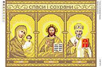 Іконостас. СЗР - 3072 (А3)