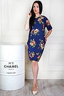 Модное платье свободного кроя полубатал, фото 1
