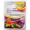 Битоксибацилин-БТУ-Р, универсальный биоинсектоакарицид для защиты растений от жуков и клещей (35мл)
