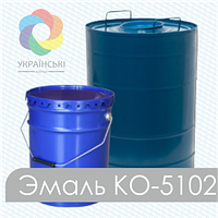 Эмаль КО-5102 цвета в ассортименте