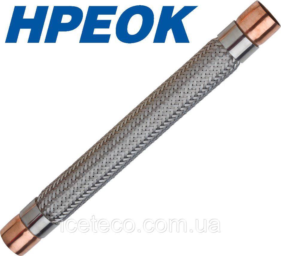 """Виброгаситель 5/8""""(16мм) PKP-5 Hpeok"""