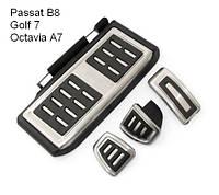 Накладки на педали VW Golf 7, Skoda Octavia A7, Passat B8 механика