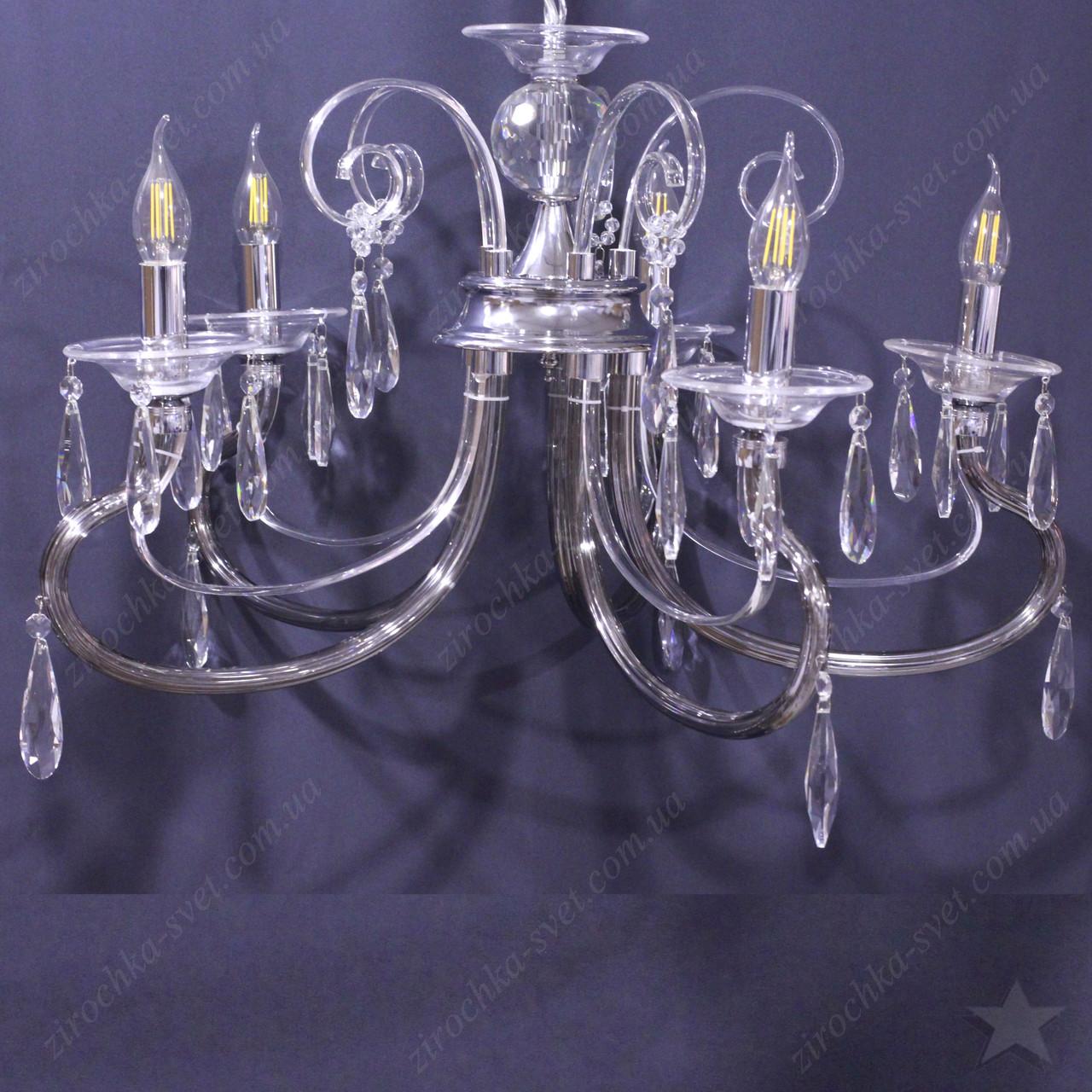 Люстра стеклянная хром 5 рожков с хрустальными подвесками Stellare (Германия) C2318/5 CHS