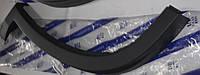 Накладка переднего крыла под дверью Ducato,Boxer,Jamper 06-, фото 1