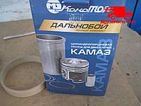 Гильзо поршневая группа КАМАЗ 740 (ГП с расс.+п/п+п/к+упл к)( МД Конотоп). 740.1000128-АК-44. Цена с НДС.