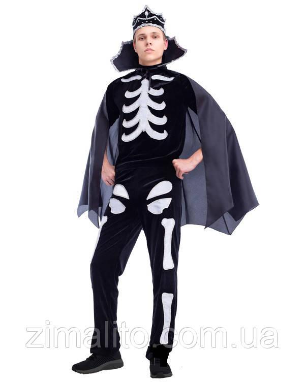 Кощей Бессмертный взрослый карнавальный костюм