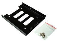 Адаптер для SSD - металлический фрейм переходник с 2.5 на 3.5 дюйма для ПК