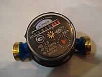 Счетчик воды  КВ 2,5 (г. Луцк) Х без КМЧ, фото 1