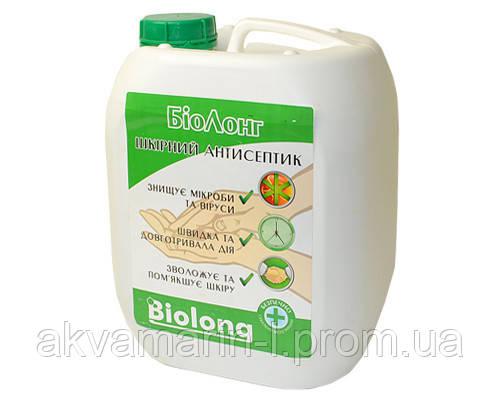 БіоЛонг дезінфікуючий засіб - шкірний антисептик, 5 л