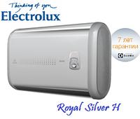 Водонагреватель Electrolux EWH 80 Royal Silver H (горизонтальный)