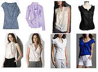 Блузки, блузы, рубашки