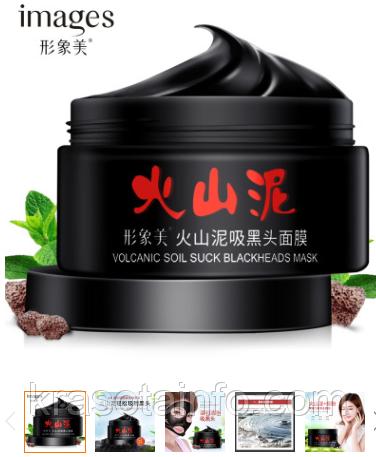 Чёрная пленка- маска для лица с вулканической глиной Volcanic pore clay mask