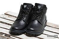 Зимние мужские ботинки. Натуральная кожа.