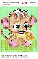 Мавпочки. СВ - 5075 (А5). Частичная вышивка