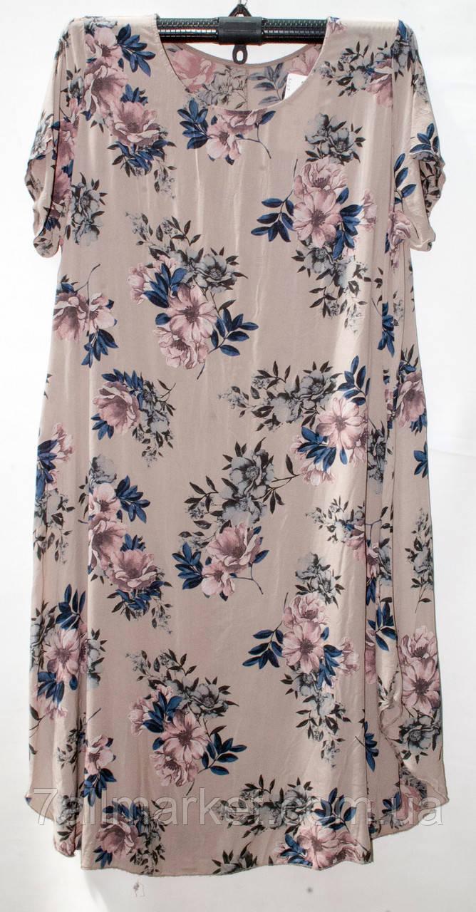 """Платье женское полубатальное с цветами размеры 50-56 """"ITALIA"""" купить оптом в Одессе на7км"""
