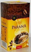 Кофе молотый Parana 500 г (Польша)