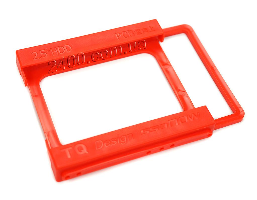 Адаптер для SSD пластмассовый - переходник с 2.5 на 3.5 дюйма для ПК