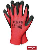 Перчатки для работы Rtela