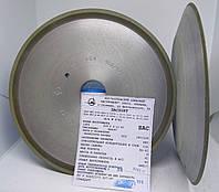 Круг алмазный Пилоточка (12R4) 200х4х2х13х32 100% АС4 Связка В2-01