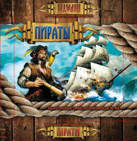 """Настольная игра """"Пираты"""" 20826"""