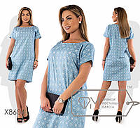 0960ba64b77 Модное свободное джинсовое летнее платье большого размера 48