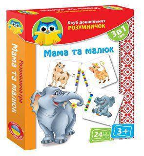 """Развивающая игра """"Мама и малыш"""" (укр) VT1306-11"""