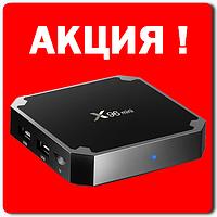 СмартТВ приставка Android X96 Mini/ Smart TV Box/ 1GB+8GB/ 4 ядра