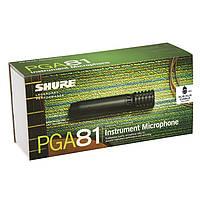 Микрофоны Shure PGA81-XLR
