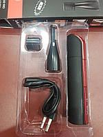 Триммер для носа и ушей (2 в 1) Gemei GM-3001 + насадка