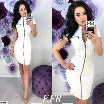 Модное платье мини облегающее короткий рукав змейка белое, фото 2