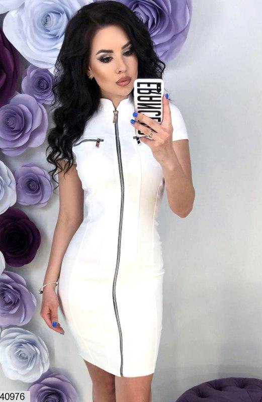 Модное платье мини облегающее короткий рукав змейка белое