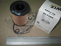 Фильтр масляный SEAT   SKODA  VOLKSWAGEN 1.2TDI (пр-во WIX-Filtron) WL7489