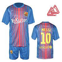 27851c99c9b2 Детская футбольная форма Барселона