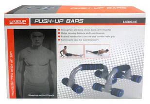 Стойки для отжимания «LiveUp» LS3164E PLASTIC PUSH UP BAR, фото 3