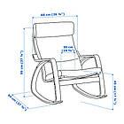 Кресло-качалка IKEA POÄNG березовый шпон Hillared гранатовый 192.010.51, фото 3
