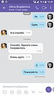 screenshot_20180428_124055.png