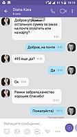 screenshot_20180508_181612.png