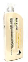 Шампунь для стимуляции роста волос Bio_Plant