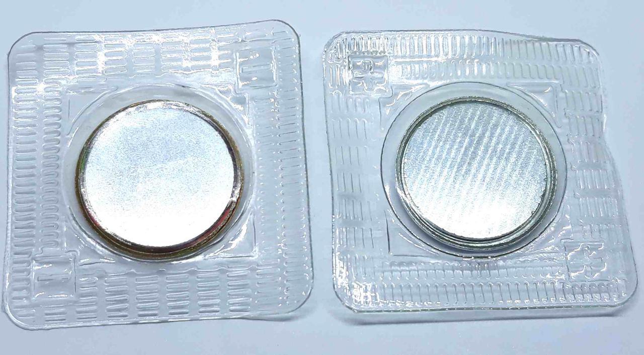 Магнит вшивной 20 мм в пакете