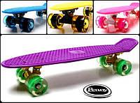 Детский скейт Penny Board колеса светятся полиуретан Топ Качество