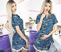 """Платье женское (42;44;46) """"kakvskazke"""" 2P/NR-1352"""