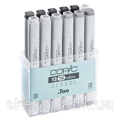Набор маркеров Copic Marker Set TG, 12 шт/уп