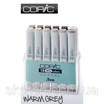 Набор маркеров Copic Marker Set WG, 12 шт/уп
