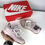 Женские кроссовки Nike City Loop Particle Rose W. Живое фото. Люкс реплика ААА+, фото 4