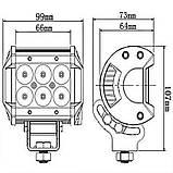 Светодиодная фара D18W (ДАЛЬНИЙ), фото 9